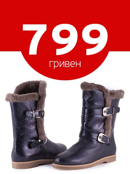 670284072a4 РАСПРОДАЖА В ТЦ